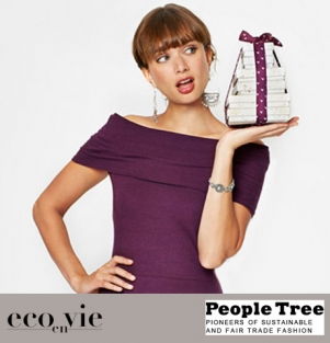 Platz 1. People Tree